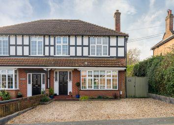 3 bed semi-detached house for sale in Church Lane, Bursledon, Southampton SO31