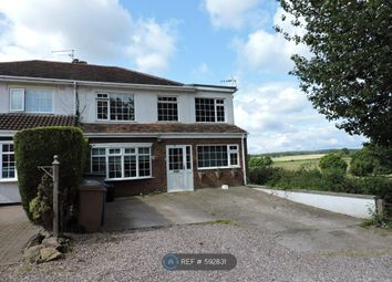Thumbnail 4 bed semi-detached house to rent in Running Hills, Rugeley