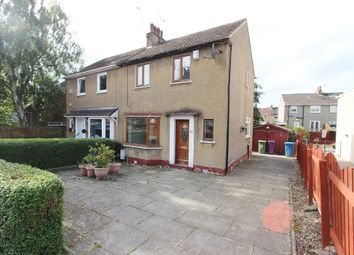 2 bed semi-detached house for sale in Farne Drive, Simshill G44