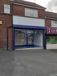 Thumbnail Retail premises to let in Beverley Road, West Bromwich