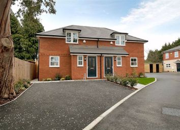 Thumbnail 2 bed end terrace house for sale in Loose Road, Maidstone, Kent