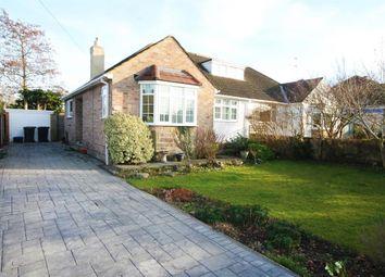 Thumbnail 2 bedroom semi-detached bungalow for sale in Dale Close, Hampsthwaite, Harrogate