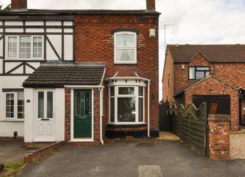 Thumbnail 3 bed semi-detached house for sale in Feckenham Road, Headless Cross, Redditch