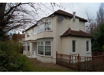 Thumbnail 3 bed detached house for sale in Woolton Road, Liverpool