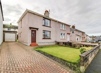 Thumbnail 2 bed semi-detached house for sale in Henry Street, Cockermouth