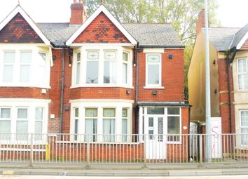 Thumbnail 3 bedroom end terrace house for sale in The Court, Newport Road, Roath, Cardiff