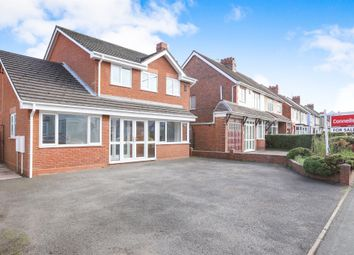 Thumbnail 4 bed detached house for sale in Prestwood Road West, Wednesfield, Wolverhampton