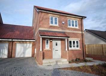Thumbnail 3 bed link-detached house for sale in Elmhurst Gardens, Hilperton Road, Trowbridge