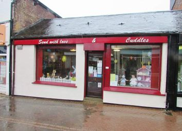 Thumbnail Retail premises for sale in 13/15 High Street, Wakefield