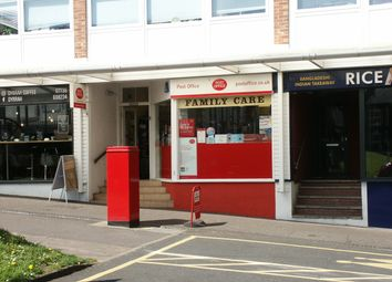 Thumbnail Retail premises for sale in Earlham Road, Norwich