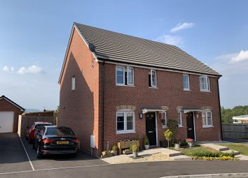 3 bed semi-detached house for sale in Picca Close, St Lythans Park, Wenvoe, Cardiff. CF5