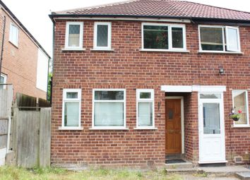 Thumbnail 2 bed semi-detached house for sale in Corbridge Avenue, Great Barr, Birmingham