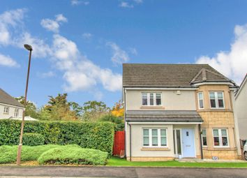 Thumbnail 5 bed detached house for sale in Roanshead Crescent, Easthouses, Dalkeith