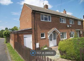 Thumbnail 2 bed semi-detached house to rent in Wrekin View, Telford