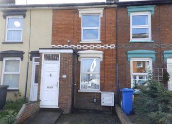 Thumbnail Studio to rent in Ranelagh Road, Ipswich, Suffolk