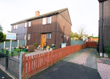 Thumbnail 3 bed semi-detached house for sale in 39 Closehead Avenue, Annan, Dumfries & Galloway