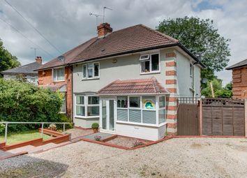 Thumbnail 5 bed semi-detached house for sale in Trescott Road, Northfield, Birmingham