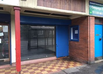 Thumbnail Retail premises to let in Derby Road, Long Eaton