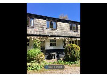 Thumbnail 2 bed terraced house to rent in Hayford, Buckfastleigh, Devon