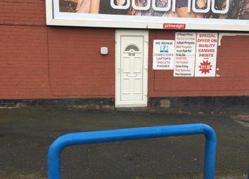 Thumbnail 1 bed flat to rent in Long Lane, Halesowen