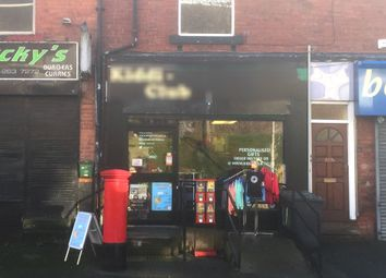Thumbnail Retail premises for sale in Leeds LS12, UK