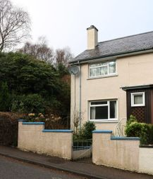 Thumbnail 2 bed end terrace house for sale in Plock Road, Kyle Of Lochalsh