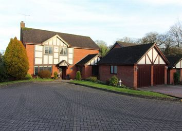Thumbnail 4 bed detached house for sale in Poppyfield Court, Gibbet Hill, Coventry