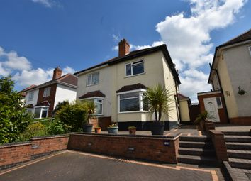 Thumbnail 2 bedroom semi-detached house for sale in Richmond Road, Solihull
