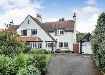 Aldridge Road, Little Aston, Sutton Coldfield WS9