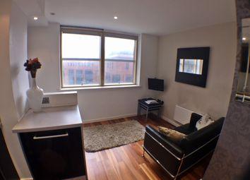 Thumbnail Studio to rent in Wellington Street, Leeds