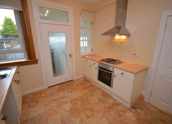 Thumbnail 2 bedroom flat to rent in Whinney Knowe, North Queensferry, Inverkeithing