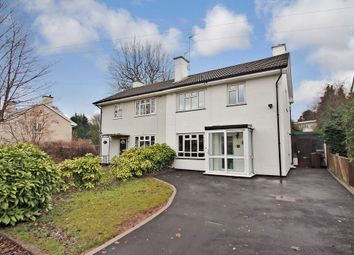 Thumbnail 3 bed semi-detached house for sale in Elmdon Park Road, Solihull
