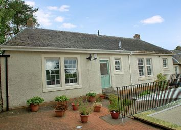 Thumbnail 2 bed cottage for sale in Broomgate, Lanark