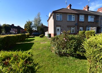 Thumbnail 3 bed end terrace house for sale in Grapes Close, Coventry