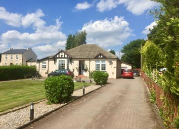 Thumbnail 5 bed property for sale in Birdston, Milton Of Campsie, Glasgow