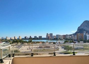 Thumbnail 2 bed apartment for sale in Spain, Valencia, Alicante, Calpe