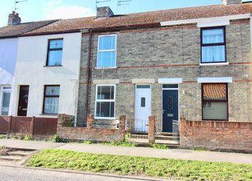 Thumbnail 3 bedroom terraced house to rent in Stradbroke Road, Pakefield, Lowestoft