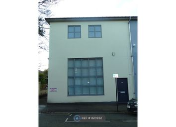 2 bed terraced house to rent in Craven Street, Northampton NN1