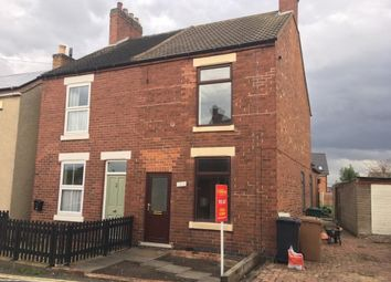 Thumbnail 3 bed property to rent in Oversetts Road, Newhall, Swadlincote