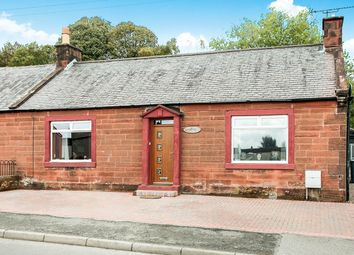 Thumbnail 3 bed semi-detached house for sale in Hopefield Cottage Quarry Road, Locharbriggs, Dumfries