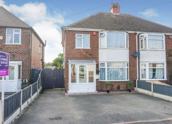 Carrfield Avenue, Toton NG9. 4 bed semi-detached house