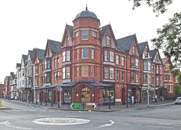 Thumbnail 2 bed flat to rent in Temple Street, Llandrindod Wells