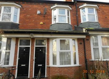 Thumbnail 2 bed terraced house to rent in Spring Grove, Hockley