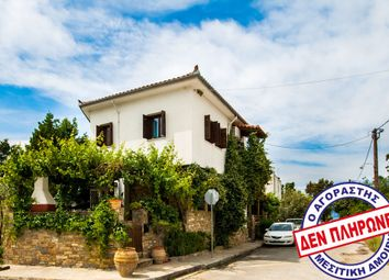 Thumbnail 3 bed maisonette for sale in Magnesia Prefecture, Greece