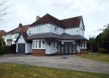 Thumbnail 4 bed detached house for sale in Bhylls Lane, Merry Hill, Wolverhampton, West Midlands