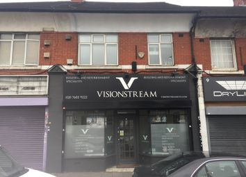 Thumbnail Retail premises to let in Norbreck Parade, London