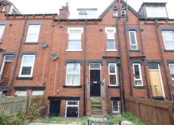 Thumbnail 2 bedroom terraced house to rent in Belvedere Avenue, Beeston