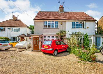 Orchard Close, Bushey Heath, Bushey WD23. 2 bed semi-detached house