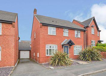 Thumbnail 4 bed detached house for sale in Arliston Drive, Woodville, Swadlincote, Derbyshire