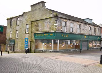 Thumbnail Commercial property to let in High Street, Leven, Fife